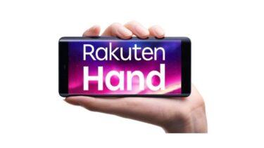 【2021最新】RakutenHandケースカバーおすすめ人気10選!