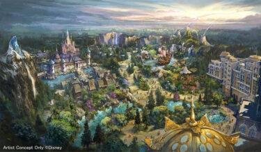 【期待!】ディズニー今後の大規模開発